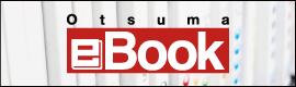 Otsuma eBook